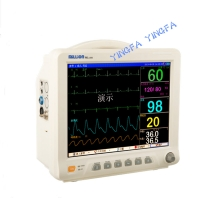 Buy cheap Universal Movable  Medical Medical Clinic Portable Multi-Parameter ICU Blood Pressure Patient Monitor Price Monitor Trol from wholesalers