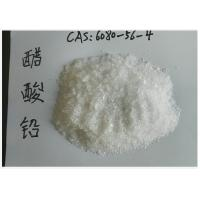 Buy cheap Lead(II) acetate trihydrate from wholesalers