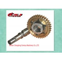 Buy cheap Precision Construction Elevator Parts Self Locking Worm Gear For Worm Gearbox from Wholesalers