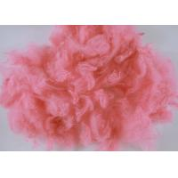 Buy cheap Pink Recycled Polyester Staple Fiber For Nonwoven Carpet Rugs Mattress Fabric from wholesalers