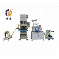 Buy cheap Fully Automatic Hydraulic Die Cutting Machine For Rolling Material 100T product