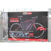 Buy cheap outdoor vinyl banner printing , outdoor pvc banner printing from wholesalers