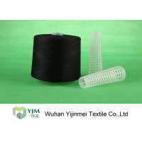 Buy cheap Industrial Colored Polyester Yarn Dyed Ring Spinning Multi - Ply 202 / 203 / 204 product