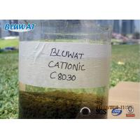 Buy cheap Biological Flocculant Cationic Polyacrylamide Sludge Dewatering Treatment from wholesalers