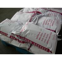 Buy cheap pharmaceutical Ammonium Acetate crystals white For printing from wholesalers