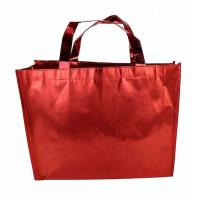 Buy cheap Recycling Laminated Non Woven Bag Non Woven Promotional Shopping Bag from wholesalers