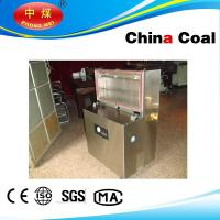 China chinacoal07 DZ-600L vertical  vacuum packaging machine on sale