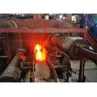 Buy cheap INCONEL Alloy 751 N07751 For Exhaust Valves Of Internal Combustion Engines from wholesalers