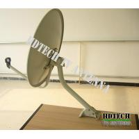 Buy cheap Offset 45 cm dish parabolic antenna - frequency range: 10.7GHz--12.75G from wholesalers