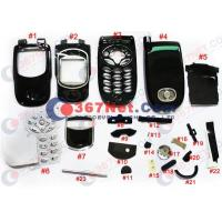 Buy cheap Original Nextel i710 Accessories from wholesalers