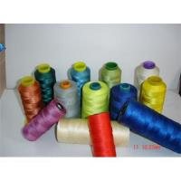 Buy cheap Polyester twine from wholesalers