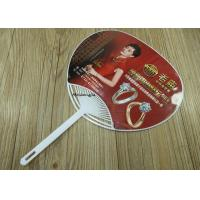 Buy cheap White Handle Japanese Paper Fan Recycled Materials 13.3x9.1' For Jewelry Promotion product