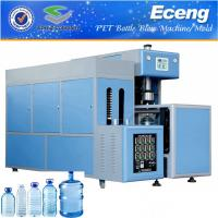 Buy cheap Industrial 5 Gallon Semi Auto Blowing Machine , Blowing Machine For Pet Bottles  from wholesalers
