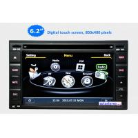 Buy cheap Japan Bluetooth Car Stereo Radio for Nissan , In Dash Autoradio from wholesalers