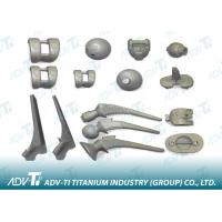Buy cheap ASTM B367 0.8mm Titanium Investment Casting Hip replacement joint from wholesalers