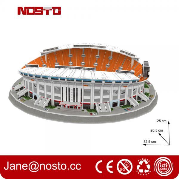 Buy cheap 3D puzzle stadium construction kits football stadium model Fun & Educational from wholesalers