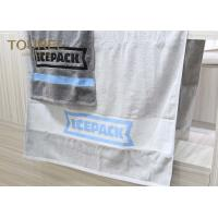 Buy cheap Custom Hotel Collection Towel 100% Cotton Hotel Bath Towel Sets from wholesalers
