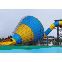 Buy cheap Commercial Tornado Water Slide Water Park Equipment Maximum Speed 12.7m/S product
