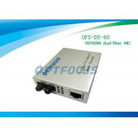 10 / 100M 1310nm SM Fiber Ethernet Media Converter Black Silver 60Km SC External Power
