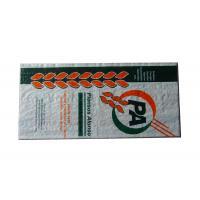 Waterproof Printed Laminated Woven Bags , Laminated Woven Pp Sacks 10KG / 25KG