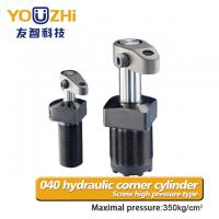 Buy cheap China youzhi 040 high pressure hydraulic cylinder single action with screw corner from wholesalers