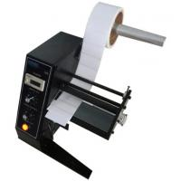 Buy cheap 1150D Electric Label Peeling machine(stable) from wholesalers