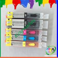 Buy cheap inkjet ink refillable cartridge for Canon MX727 with PGI-750 CLI-751 chip product