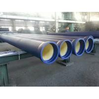 Buy cheap Ductile Iron Pipe Supplier from wholesalers