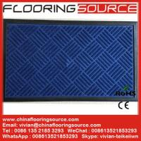 Buy cheap Waterhog Carpet Entrance Mat Water Hold Floor Mat Door Mat Polypropylene Fiber Rubber Backing from wholesalers