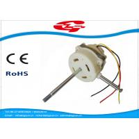 Buy cheap High Performance Brushless Dc Motor 12/24VDC Stand Fan Motor 75 Series from wholesalers