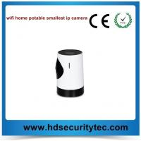Buy cheap wireless home security new wifi home potable smallest ip  panoramic camera from wholesalers
