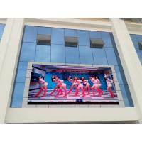 Buy cheap Heat Dissipation Outdoor Smd Led Video Wall Smd 3 In 1 Full Color from wholesalers