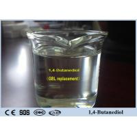 Buy cheap Fine Chemcial Legal Injectable Steroids CAS 110-63-4 For γ- Butyrolactone from wholesalers