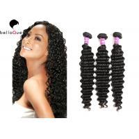 Buy cheap Free Tangle Full Cuticle Intact Grad 7A Deep Wave Remy Hair Extension Hiar Weft product