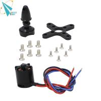 Buy cheap 2216 800KV Multicopter outrunner brushless motor from wholesalers