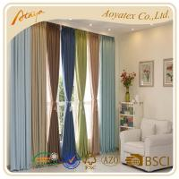 Buy cheap Nursery Blackout Curtains Bay Window Blackout Curtains Solid Green from wholesalers