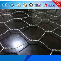 Buy cheap Anping Direct Factory Cheap Price Gabion Basket for Sale from wholesalers
