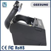 Buy cheap Easy operation  80mm POS Receipt Printer Computer Bill Printing Machine from wholesalers