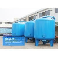 Buy cheap Professional Carbon Steel Sand Filter Water Treatment With 8mm Cap Thickness from wholesalers