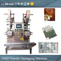 Buy cheap High Speed Chilli Powder Packaging Machine Semi Automatic Stainless Steel from wholesalers