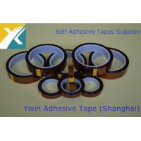Buy cheap Polyimide Film Tape PI Tape Gold Finger Tape High Temperature Masking Tape silicone masking tape from wholesalers