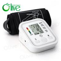 Buy cheap 2015 home use medical arm blood pressure monitor from wholesalers