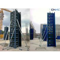 Buy cheap 120 Adjustable Steel Column Formwork , Circular Formwork Systems C-SF120 from wholesalers