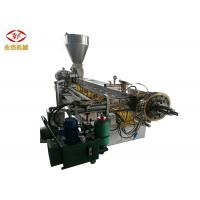 Buy cheap Wood Plastic Compositie Pellet Making Equipment , WPC Extrusion Machine 315kw from wholesalers