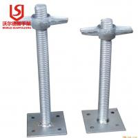 Buy cheap Scafolding screw jack Scaffold System/scaffolds supplier/Factory price scaffolds supplier sales from wholesalers