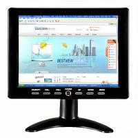 Buy cheap Hot VGA input 8 inch  car pc monitor with touch screen,RCA +BNC input from wholesalers