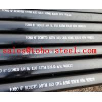 Buy cheap API 5L X60 Steel Tube product