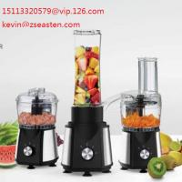 Buy cheap 3-in-1 Smoothie Blender/0.5 Liters Meat Chopper/ Slicing Food Processor/ 350W Multi-functional Food Processor from wholesalers