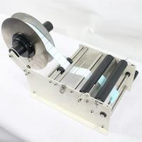 Buy cheap Manual labeling machine product
