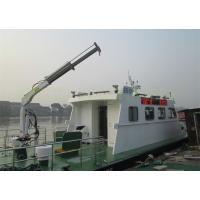 Buy cheap Hydraulic Marine Davit Crane 0.98T 5M Telescopic Boom Overload Protection product